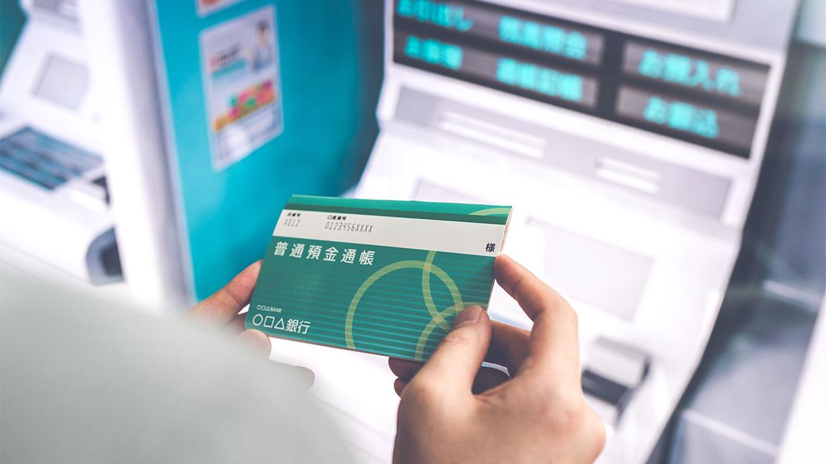 口座振替対応のWiMAXは?クレジットカード無しでも契約できる!