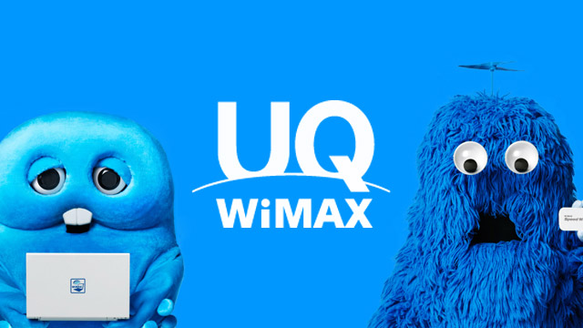 UQ WiMAXの評判は?契約前に知るべきメリット・デメリットまとめ