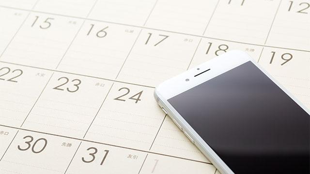 WiMAXの契約のタイミングは月初がおすすめ!初月のルールの違いを比較
