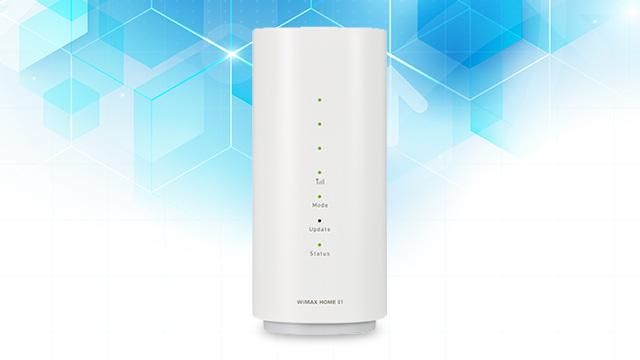 WiMAX HOME 01スペックガイド!L01との性能の違い比較!