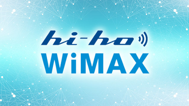 hi-ho WiMAXの評判は?契約前に知るべきメリット・デメリットまとめ