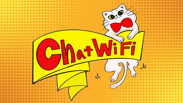 Chat WiFiは解約金・契約縛り・端末代・容量制限なしのレンタルWi-Fi!