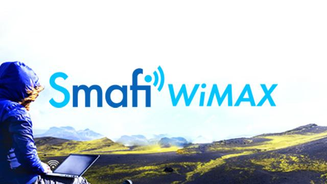 Smafi WiMAXはお得?GMOとくとくBB WiMAXとの違い比較