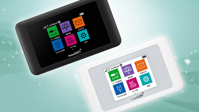 「Pocket WiFi 603HW」はどんな機種?契約する前に知るべきメリット・デメリット